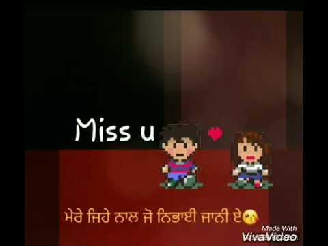 Meri Sardarniye (Animation Video)by ranjit bawa