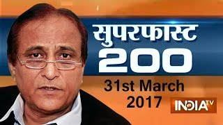 Superfast 200 | 31st March, 2017 ( Part 1 ) - India TV