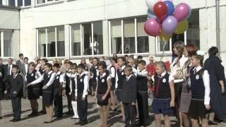 """""""День знаний"""" в лицее №9 """"Лидер"""" (1-я линейка)"""