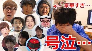 豪華すぎて号泣…お祝いがキター! thumbnail