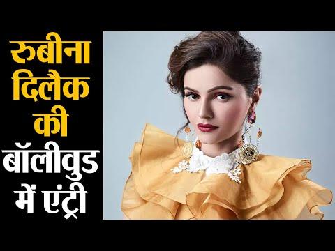 Bigg Boss 14 Winner Rubina Dilaik का Bollywood Debut, Hiten Tezwani, Rajpal Yadav भी साथ
