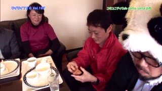 ワイワイYEG Vol.197 コミュニティCafe sama-sama 訪問