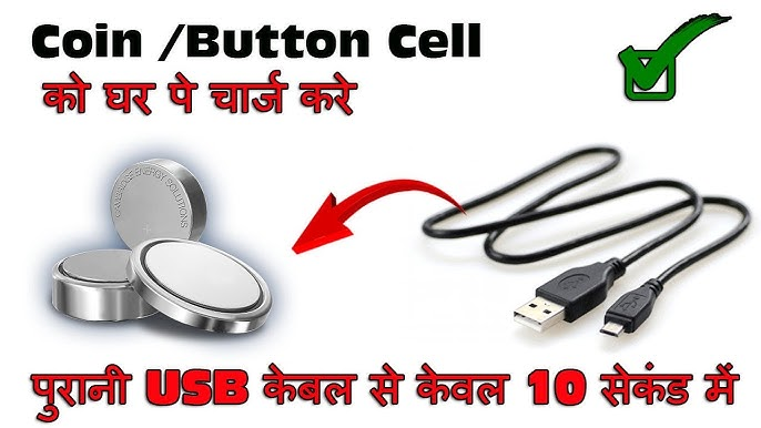 How To Charge Coin Cell Button Cell At Home With Old Mobile Charging Cable Youtube
