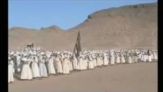Film du prophète Traduire en Wolof épisode 6