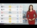 [날씨] 전국 맑고 포근해요…낮 기온 10도 안팎까지 올라 / 연합뉴스TV(YonhapnewsTV)