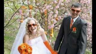 Мандариновая свадьба
