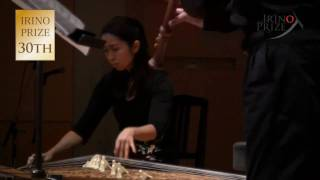 Yoshiro Vladimir Irino / Duo Concertante for shakuhachi and 13-strings koto  -recorder version-