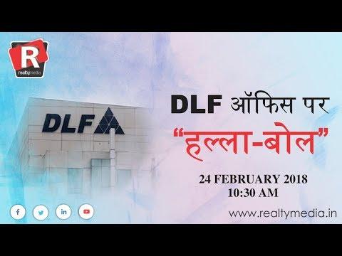 Halla Bol: DLF Express Green Manesar homebuyer's protest.
