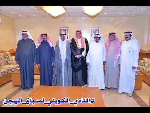 نيابة عن #سمو رئيس الوزراء حفظه الله أسعدت بحضور المهرجان السنوي لـ #كأس #سموه لسباقات  #الهجن