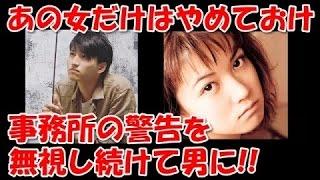 「小嶺麗奈だけはやめておけ」田口淳之介は事務所の警告を無視し続けた。 小嶺麗奈 検索動画 16