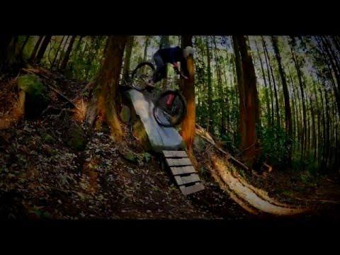 MTB Trail Japan