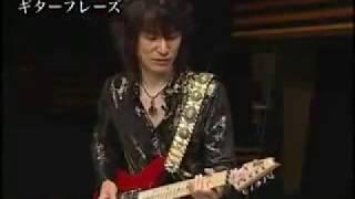 野村ギター商会 #15 ゲスト:ルーク篁 第1回(後半)