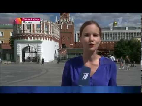 Последние новости сша по украине
