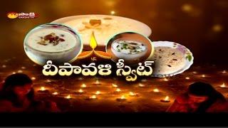 Diwali Sweet Recipe with Ekkadiki Potavu Chinnavada Movie Heroine Nanditha