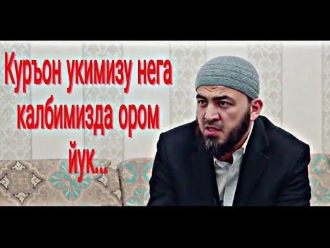 Farruh Soipov ma'ruza Фаррух Соипов маъруза