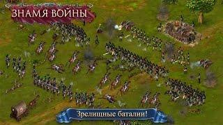 Знамя Войны (вконтакте)