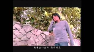 A-Do: Persevere 阿杜 堅持到底 [All the way]