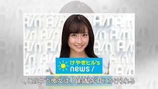 都丸紗也華、キュートな困り眉ショットにファン悶絶「鬼可愛い」 Like /...