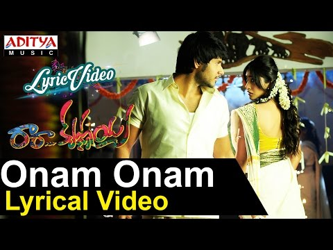 Onam Onam Video Song With Lyrics II Ra Ra Krishnayya Songs II Sandeep Kishan
