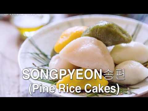 How to make Songpyeon (Korean Pine Rice Cake for Chuseok)