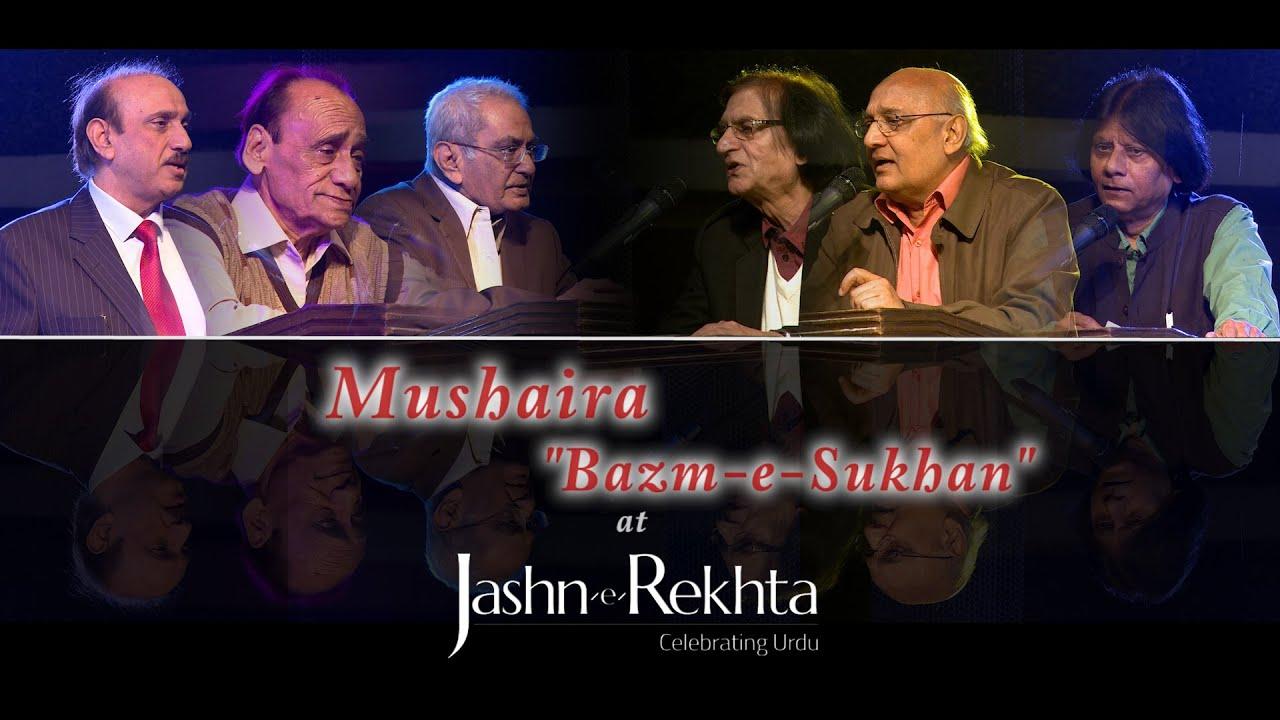 Jashn-e-Rekhta 2015 | Rekhta