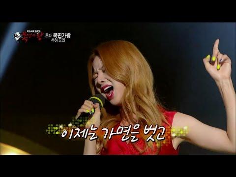 �TVPP】Solji(EXID) - Maria, 솔지(�엑스아�디) - 초대 복면가왕 솔지� '마리아' @ King of Masked Singer