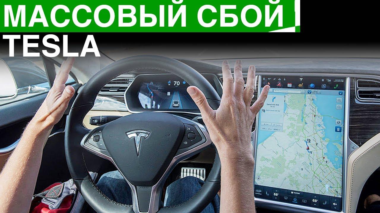 Массовый сбой позволил дистанционно угонять чужие Tesla | Распаковка Galaxy S20 5G под водой и...