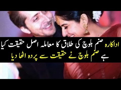 Sanam Baloch First Time talking about her Divorce in Show