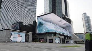 SMTOWN Coex Screen AD, Seoul, …