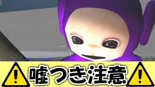 【GMOD人狼】やっぱりお前は嘘つくのうまいな!!!
