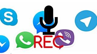 طريقة تسجيل المكالمات في تطبيقات ، ماسنجر، واتساب ،  فايبر screenshot 5