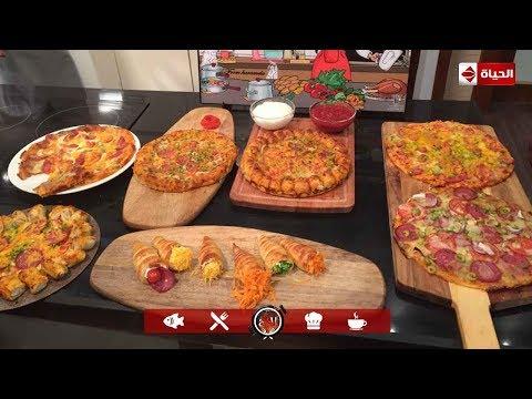 صورة  طريقة عمل البيتزا المطبخ - طريقة عمل بيتزا الطاسة و بيتزا كونو مع الشيف أسماء مسلم طريقة عمل البيتزا من يوتيوب