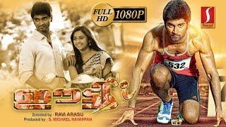 Eetti Malayalam Full Movie | Action Thriller Movie | Atharva Murali | Sri Divya