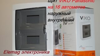 видео Металлический шкаф для счетчика IP65 | Накладные боксы для электрических автоматов в магазине
