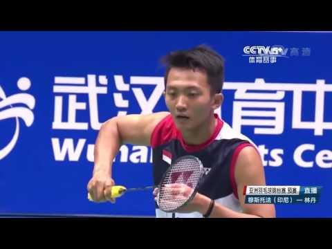 2016 Badminton Asia Championships   Lin Dan vs Ihsan Maulana Mustofa