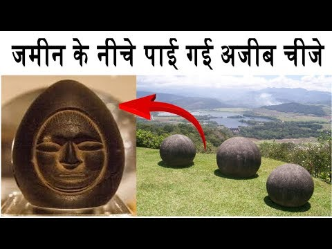 Hindi | 5 Mysterious Archaeological Discoveries | JustGyan