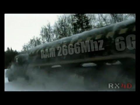 RX4D Ft. 8320e - FX НЕ ДОГОНЯТ