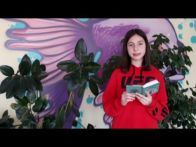 Изображение предпросмотра прочтения – АлисаХуцишвили читает произведение «Ты плакала в вечерней тишине» С.А.Есенина