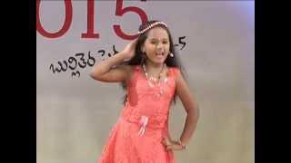 Padmamohana TV Awards 2015 Part 1 Dance on