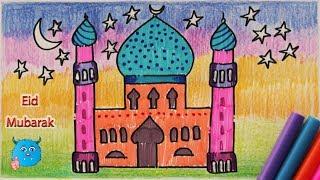 Diy Eid Card Drawing Idea   How to Make Handmade Eid Wishes Card
