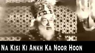 Video Na Kisi Ki Ankh Ka Noor Hoon | Mohammed Rafi | Lal Quila @ Nirupa Roy download MP3, 3GP, MP4, WEBM, AVI, FLV Oktober 2018