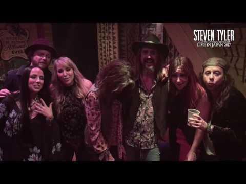 Steven Tyler LIVE IN JAPAN 2017 開催決定!!