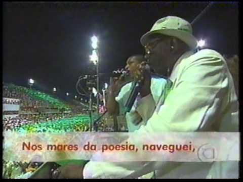 Jamelão - Mangueira (2001)