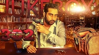 302 Geeta Zaildar (Full Album) Jukebox | Latest Songs 2015