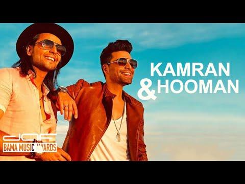 Kamran & Hooman - daf BAMA MUSIC AWARDS 2017