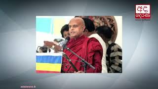 Sri Lankan woman killed in Toronto van attack