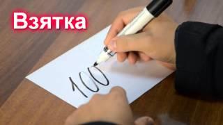 """видео Жалоба на ООО """"Мегапресс"""" (Ирина, Москва, 16.07.2013)"""