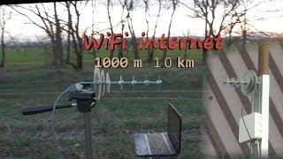 ✔Испытание самодельной WiFi антенны на расстоянии