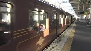 快速急行 神戸三宮行き通過!! 近鉄5800系L/C(デボ1型復刻塗装)+近鉄9020系