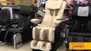 Массажные кресла в Челябинске и Екатеринбурге(, 2013-04-08T13:19:02.000Z)
